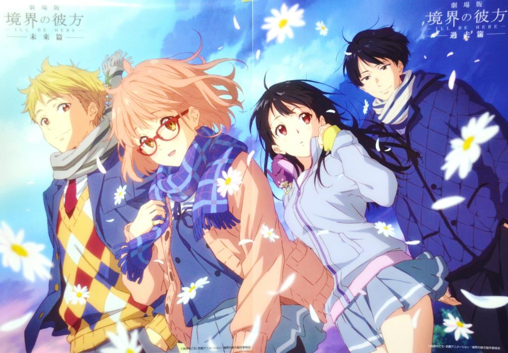Kyoukai no Kanata Movie : i'll Be Here Kako-hen BD Subtitle Indonesia