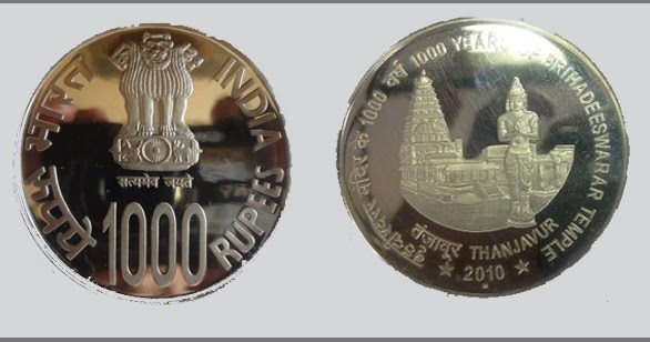 RBI issued coin for Rs. 1000
