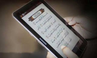 Hukum Wanita Haid Membaca Al-Quran via HP