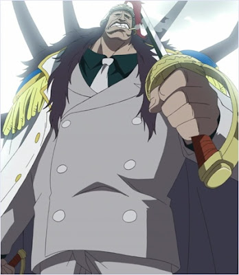 โอนิงุโมะ (Onigumo)