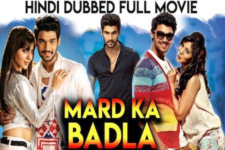 Mard Ka Badla 2019 Hindi Dubbed Full Movie Download