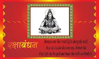 Happy Raksha Bandhan with Lord Shiva | Bholenath | Bhagvan Shivji | Rakhi With Lord Shiva