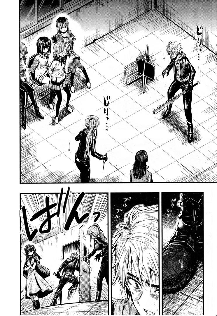 Gakkou Gurashi! - Chapter 51
