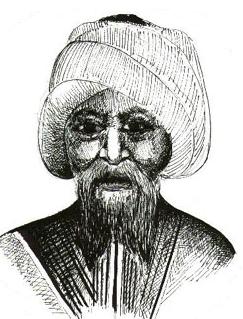 Gambar Muhammad bin Ibrahim al-Fazari