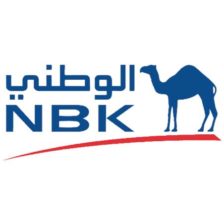 اليوم التوظيفي في بنك الكويت الوطني - مصر NBK Career Day
