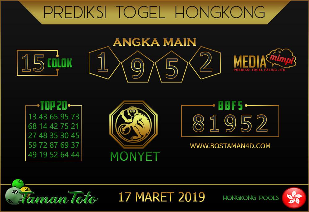 Prediksi Togel HONGKONG TAMAN TOTO 17 MARET 2019