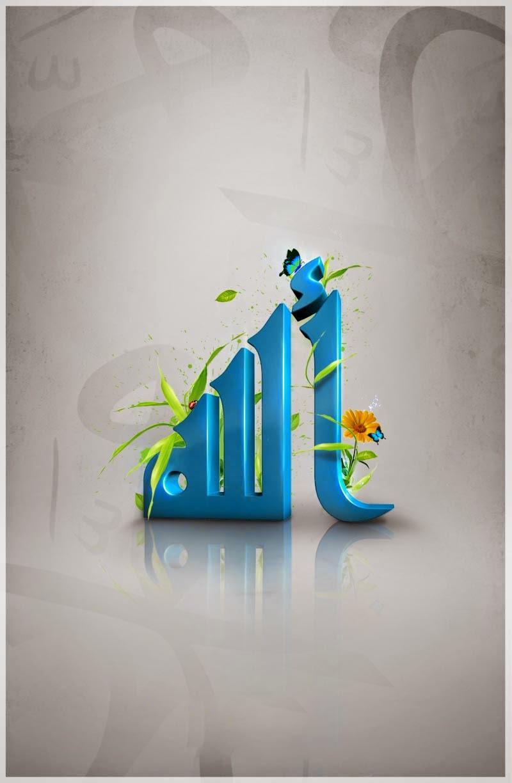 HD Ramadan Wallpapers