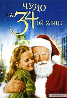 8-nebanalnyh-novogodnih-filmov-santa-klaus