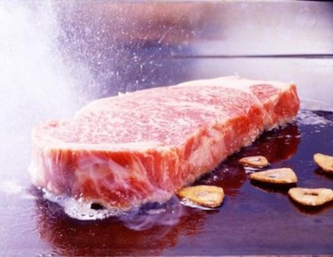 thịt bò hida món ăn sang chảnh của đại gia