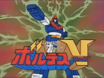 Voltes V, and other robot heroes