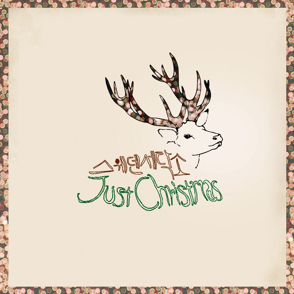 [Single] Sweden Laundry – Just Christmas