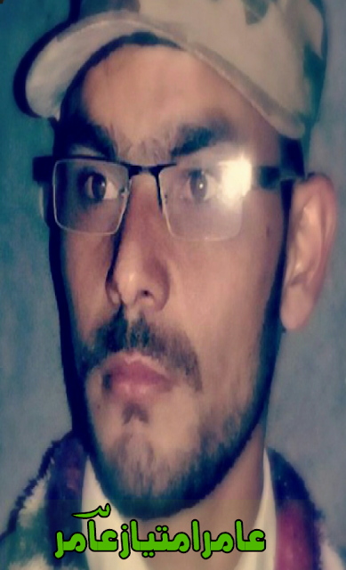 Aamir Imtiaz