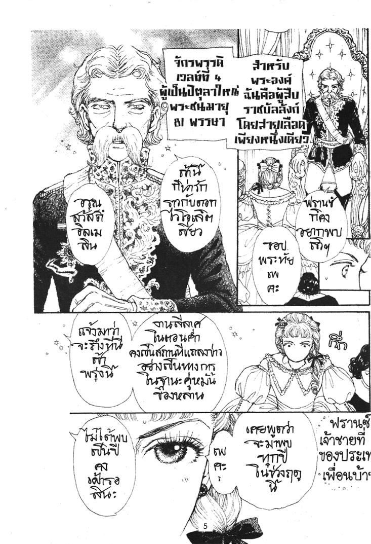 ขาย princess หมึกจีน, princess หมึกจีน, การ์ตูนโหด, การ์ตูนผี,การ์ตูนผีญี่ปุ่น, การ์ตูนสยองขวัญ, อ่านการ์ตูนสยองขวัญ การ์ตูนสยองขวัญออนไลน์, การ์ตูนผีโหด, การ์ตูนผีน่ากลัว, การ์ตูนหลอน, การ์ตูนแนว horror,การ์ตูนระทึกขวัญ, เว็บการ์ตูนผี, อ่านหนังสือการ์ตูนผีญี่ปุ่น