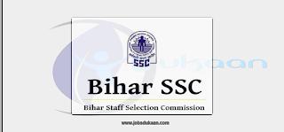 Bihar Staff Selection Commission