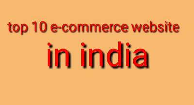 Top 10 e-commerce website in india