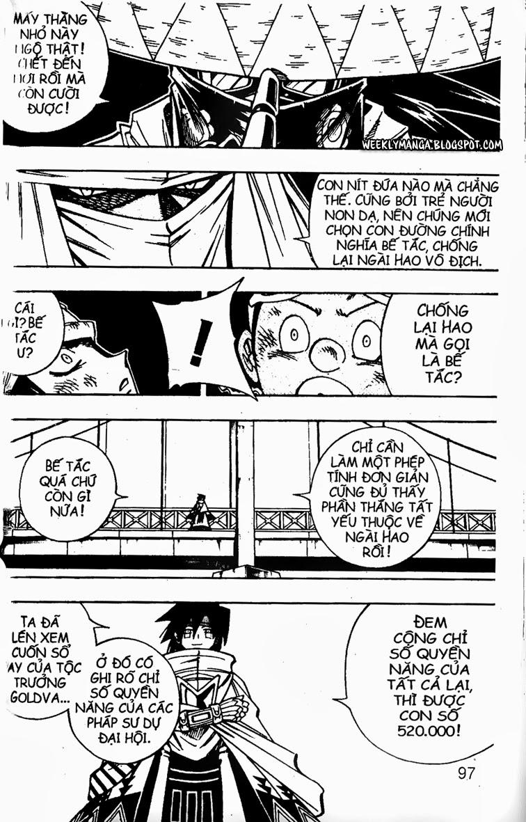 Shaman King [Vua pháp thuật] chap 152 trang 15
