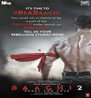 Baaghi 2 Film
