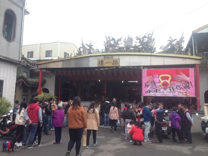 Chinese New Year's Traditional Series,First Day of Lunar New Year-Temple Worship