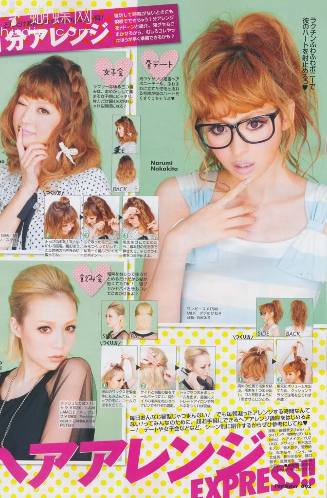 cute, kawaii, gyaru hairstyle
