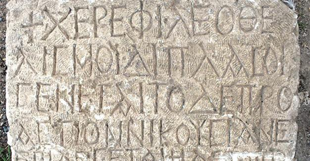 Inscribed Byzantine stone tablet found in road construction