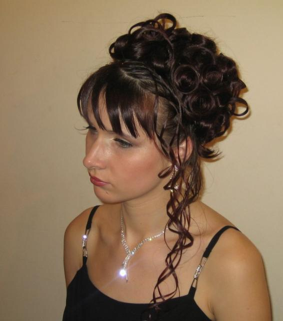 Wedding Hairstyle Curly: 2013 Hairstyles, Hairstyles 2013