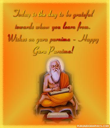 english happy guru purnima images quotes sayings wishes