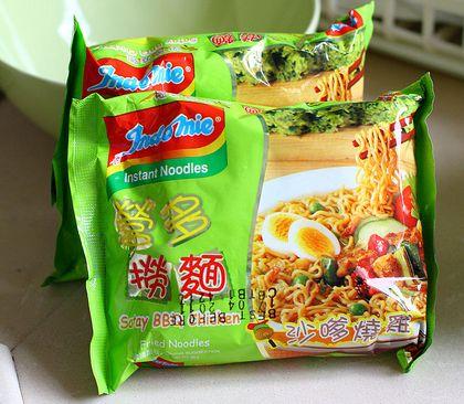 indomie produk indonesia yang tersohor di manca negara-6