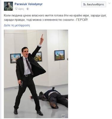 https://www.facebook.com/volodymyr.parasiuk?fref=nf
