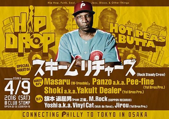 4/9 (sat) Hup Drop @大阪 Club Stomp