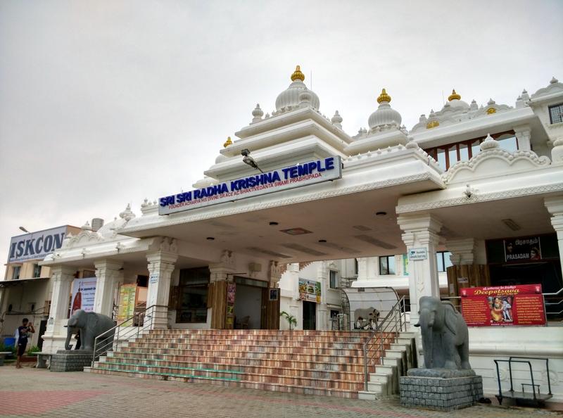 Radha Damodar ISKCON Temple, Chennai