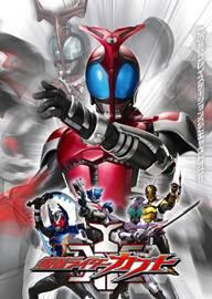 Assistir - Kamen Rider Kabuto - Online