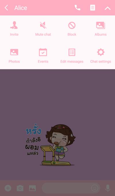 RUNG3 aung-aing chubby_S V01