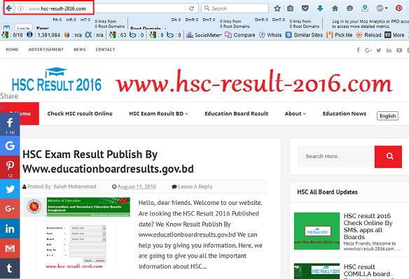 HSC Result 2016 Bangladesh for All Education Board gov Exam results