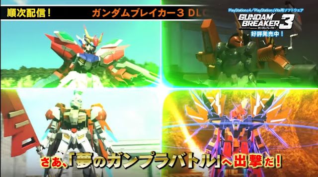 Gundam Breaker 3 for PlayStation 4 and PSV Schedules October 2016
