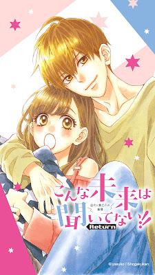 Konna Mirai wa Kiitenai Returns de Yasuko