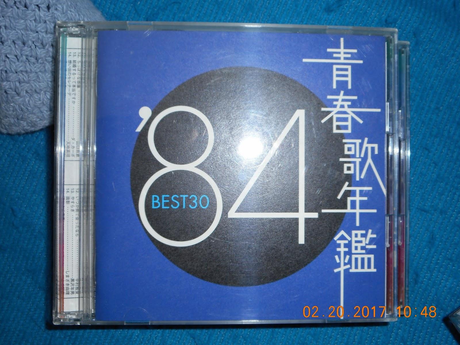 Forum on this topic: Daniella Rush, yoko-mitsuya-b-1984/