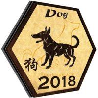 Ramalan Shi Anjing di Tahun 2018 Menurut Tradisi Tionghoa dan Budayanya