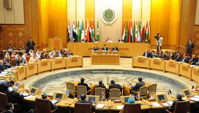 عقد جلسة طارئة لمجلس جامعة الدول العربية