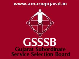 GSSSB Examination Notification for Livestock Inspector, Junior Pharmacist & Other Posts 2018