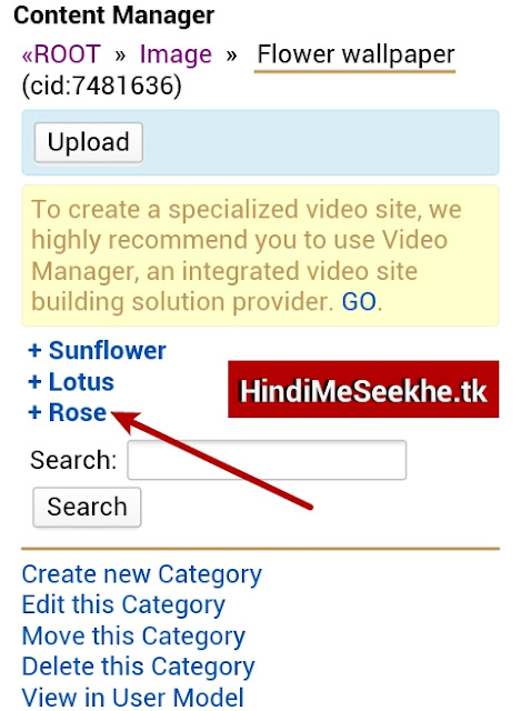 Wapka website content manager me uploading kaise kare. 7