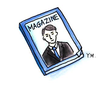 magazine by Yukié Matsushita
