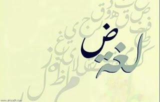 Dialog bahasa arab 2 orang