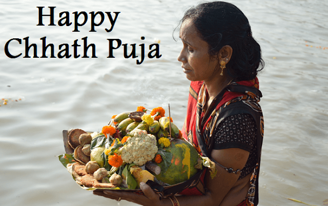Happy Chhath Puja wishes images, chhath puja photo gallery, chhath puja image download, happy chhath puja image hd, chhath puja photos hot, happy chhath puja images, happy chhath puja hd image download, chhath puja image hd wallpaper, happy chhath puja image full hd, happy chhath puja, chhath puja, chhath puja wishes, chhath puja song, chhath puja video,happy chhath puja 2017, wishes, happy chhat puja, chhath puja 2017,chhath, happy chhath puja wishes greetings 2017, happy chhat puja wishes, #1 - first part chhath puja wishes - chhath puja video 2018, latest happy chhath puja 2015 wishes & greetings, chhath puja songs, chhath puja video song
