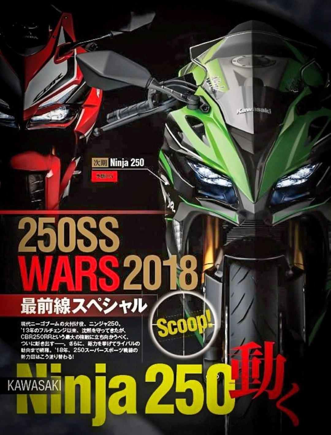 Majalah Young Machine kembali tebar prediksi, inikah sosok dari next Kawasaki Ninja 250 Facelift ?