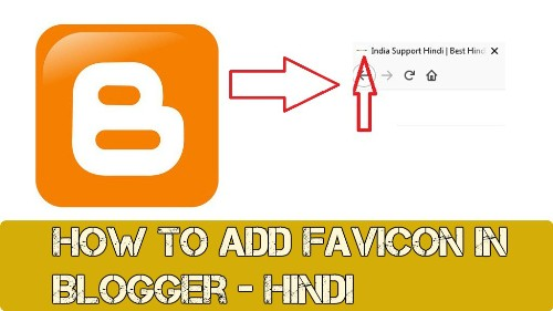 How to Add Favicon in Blogger - Hindi