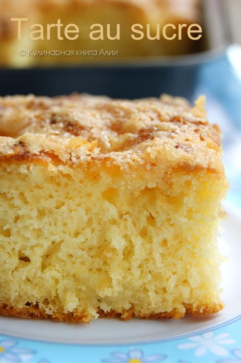 Простой рецепт пирога с начинкой