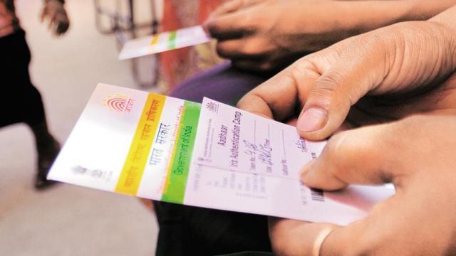 Aadhaar Card अपडेटः नाम, मोबाइल नंबर और ईमेल आईडी ऑनलाइन बदलने का तरीका