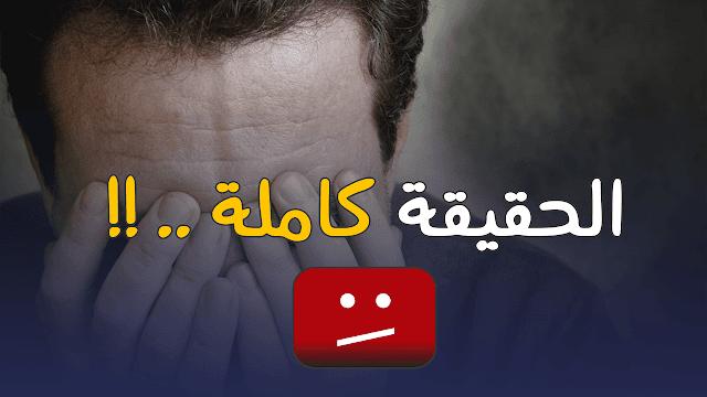 إشتركو في قناة اَمني الجديدة Amni 8 Youtube Channel
