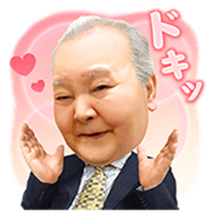 Hifumi Kato Voiced Stickers