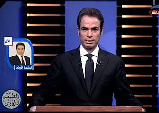 برنامج الطبعة الأولى حلقة الأحد 22-10-2017 مع أحمد المسلمانى و فى الحلقة ..حيدر العبادى فى القاهرة قريباً  و چون كينيدى 2017 - حلقة كاملة